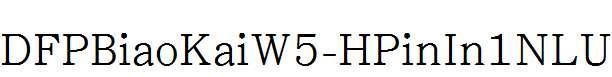 DFPBiaoKaiW5-HPinIn1NLU