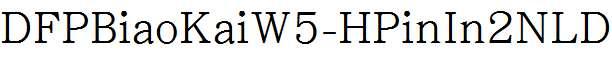 DFPBiaoKaiW5-HPinIn2NLD
