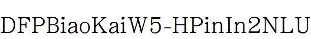DFPBiaoKaiW5-HPinIn2NLU