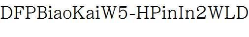 DFPBiaoKaiW5-HPinIn2WLD