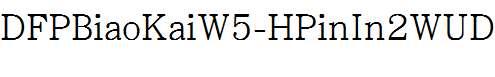 DFPBiaoKaiW5-HPinIn2WUD