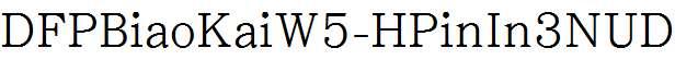 DFPBiaoKaiW5-HPinIn3NUD
