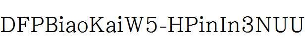 DFPBiaoKaiW5-HPinIn3NUU
