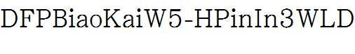 DFPBiaoKaiW5-HPinIn3WLD