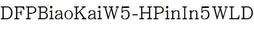 DFPBiaoKaiW5-HPinIn5WLD