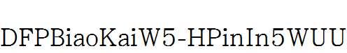 DFPBiaoKaiW5-HPinIn5WUU
