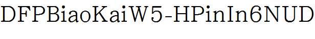 DFPBiaoKaiW5-HPinIn6NUD