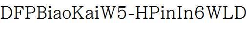DFPBiaoKaiW5-HPinIn6WLD