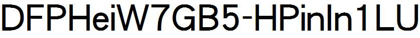 DFPHeiW7GB5-HPinIn1LU