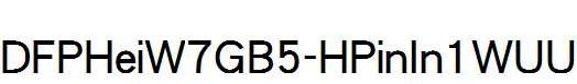 DFPHeiW7GB5-HPinIn1WUU