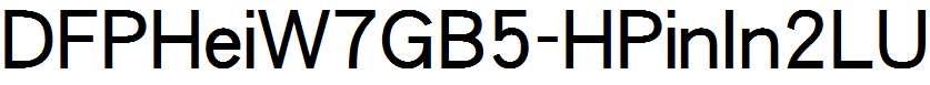 DFPHeiW7GB5-HPinIn2LU