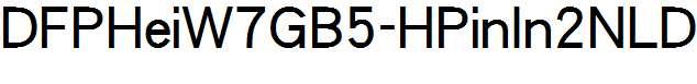 DFPHeiW7GB5-HPinIn2NLD