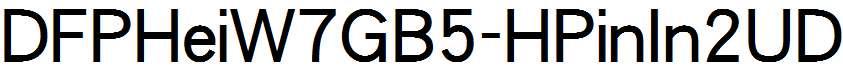 DFPHeiW7GB5-HPinIn2UD