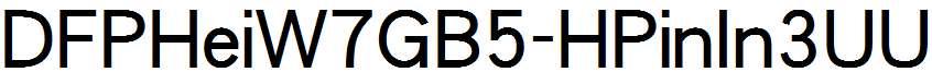 DFPHeiW7GB5-HPinIn3UU