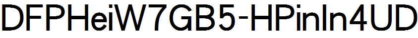 DFPHeiW7GB5-HPinIn4UD
