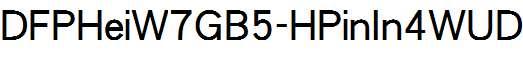 DFPHeiW7GB5-HPinIn4WUD