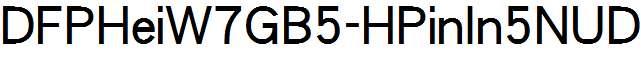 DFPHeiW7GB5-HPinIn5NUD