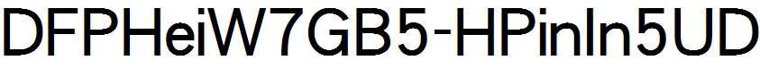 DFPHeiW7GB5-HPinIn5UD