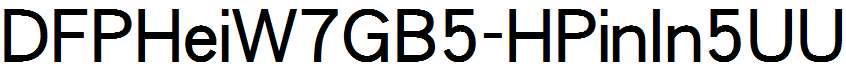 DFPHeiW7GB5-HPinIn5UU