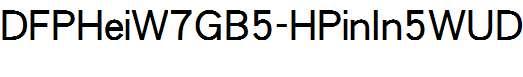 DFPHeiW7GB5-HPinIn5WUD