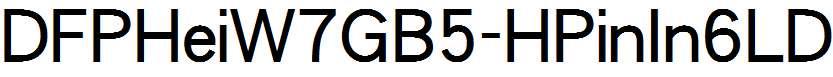 DFPHeiW7GB5-HPinIn6LD