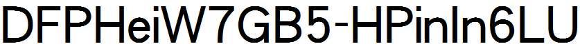 DFPHeiW7GB5-HPinIn6LU
