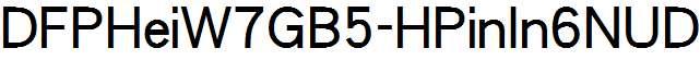 DFPHeiW7GB5-HPinIn6NUD