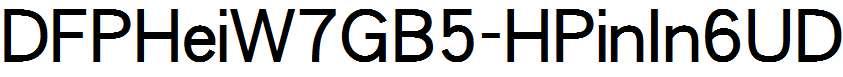 DFPHeiW7GB5-HPinIn6UD