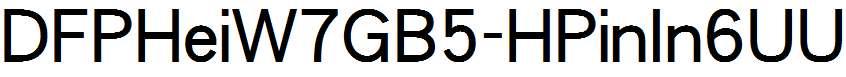 DFPHeiW7GB5-HPinIn6UU