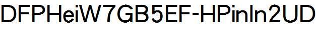 DFPHeiW7GB5EF-HPinIn2UD