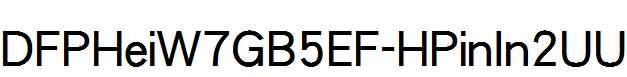DFPHeiW7GB5EF-HPinIn2UU