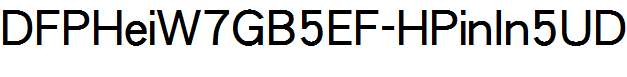 DFPHeiW7GB5EF-HPinIn5UD