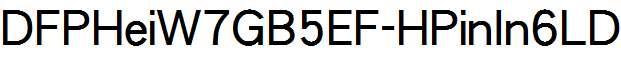 DFPHeiW7GB5EF-HPinIn6LD