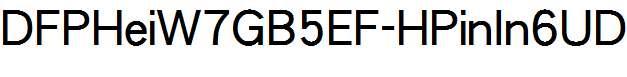DFPHeiW7GB5EF-HPinIn6UD