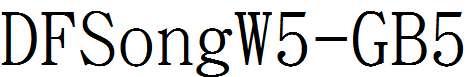 DFSongW5-GB5