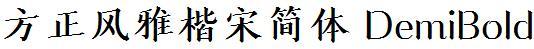 FZFengYKSJ_Zhong