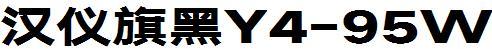HYQiHeiY4-95W