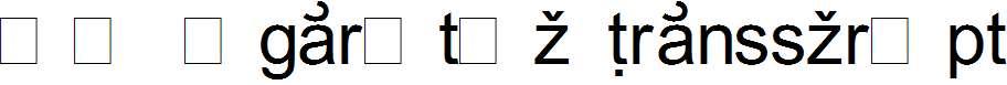 RK-Ugaritic-Transscript