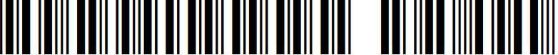 SKANDEMO-Bar-Code-C39-Wide