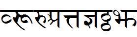 Sanskrit-copy-1-