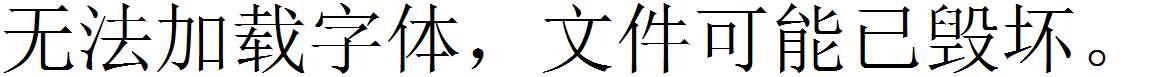 Shimshon-Round-Bold