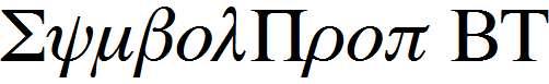 Symbol-Proportional-BT