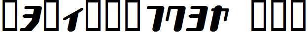 TYPEOUT2097-KAT-Italic