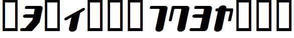 TYPEOUT2097KAT-Italic