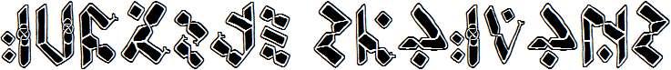 Temphis-Knotwork