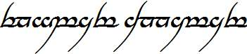 Tengwar-Annatar-Bold-Italic