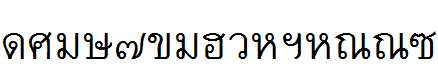 Thai7BangkokSSK