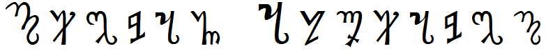 Theban-Alphabet