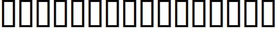 PSLEmpireExtraas-Bold-Italic