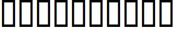 PSLJarinas-Bold-Italic
